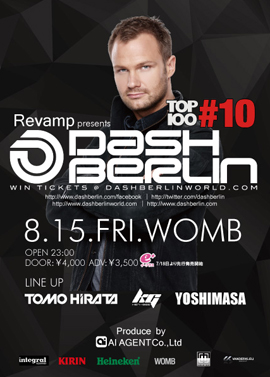 dashberlin0815