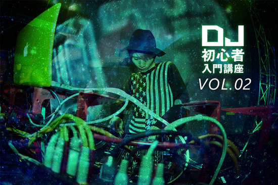 DJ_new_send_vol_2