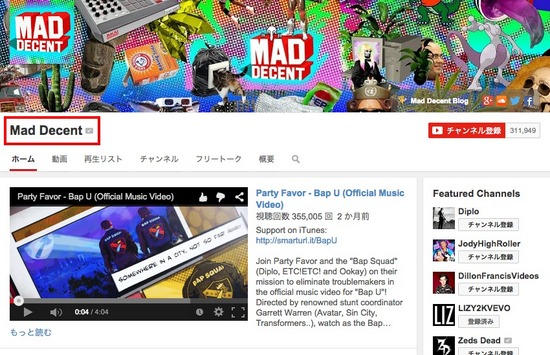 youtubeMadDecent