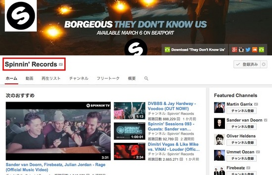youtubeSpinninRecords