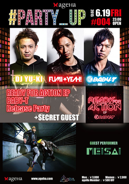 PARTY_UP-6.19-1