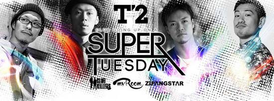 supertuesdaycover