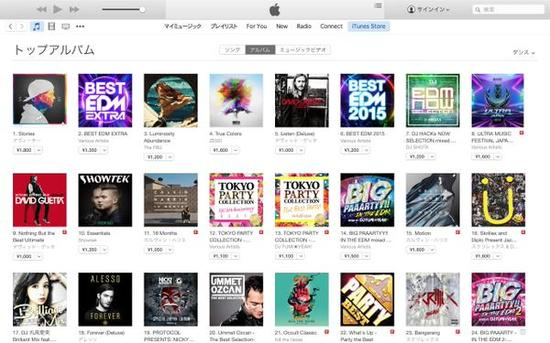 djhacks_itunes7