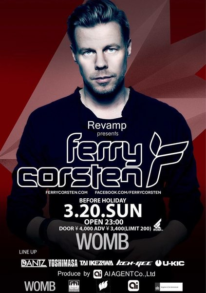 ferry_womb