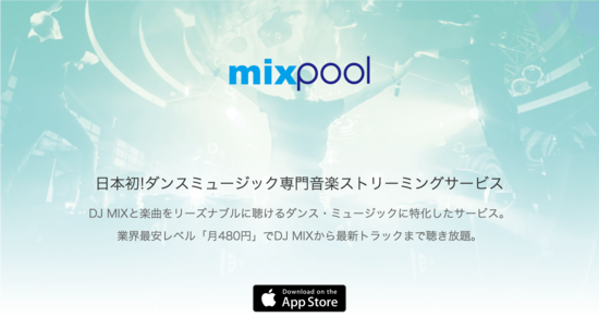 mixpool-compressor