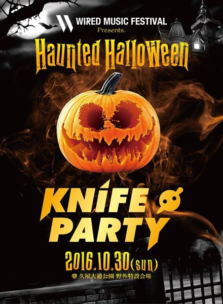 wired_knifeparty