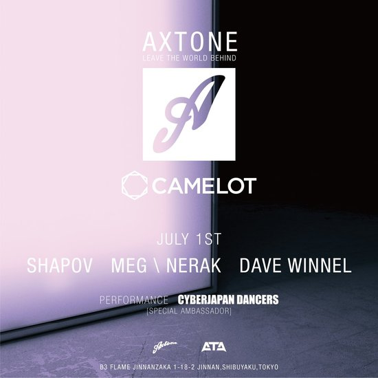 axtone_camelot_1