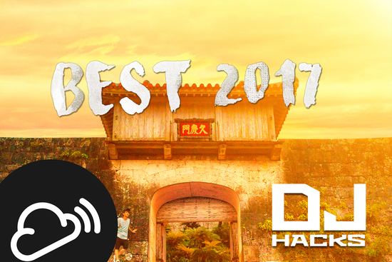 DJHACKS_MIX_best2017_2