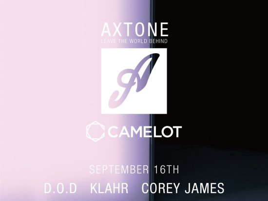 axtone_camelot_3