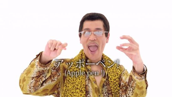 pen-pineapple-apple-pen-ppap-pikotaro-youtube_765x0_80