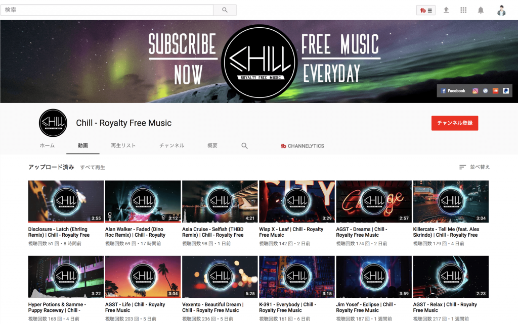 Chill---Royalty-Free-Music---YouTube---YouTube-compressor