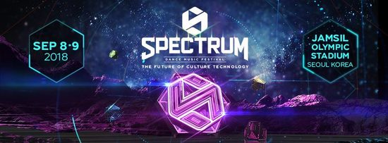 spectrum_dance_music_festival_korea