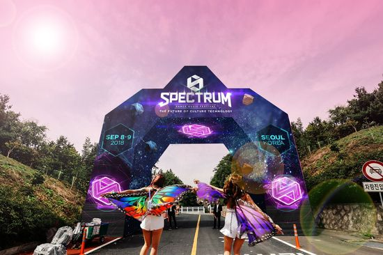 spectrum_dance_music_festival_korea_2