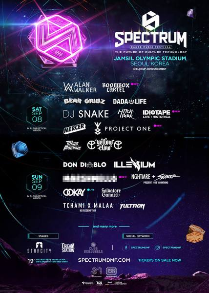 spectrum_dance_music_festival_korea_2018