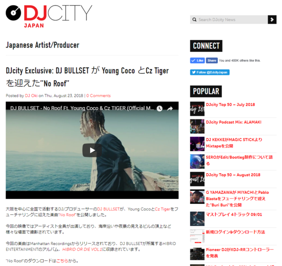 Japanese Artist Producer Archives DJcity Japan News Music and news for DJs and producers